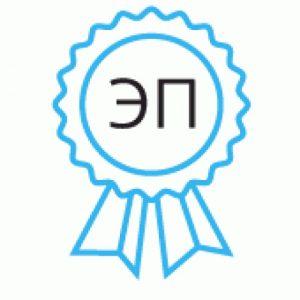Подписано электронной цифровой подписью 2021-09-01 09:07; Богомазов Дмитрий Сергеевич -  директор; сформированный уникальный программный ключ: 3EE5 8D7C 2B65 6F49 1A25 2A71 D301 6764 92E8 5E84